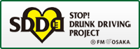 SDD Stop!Drunk Driving Project