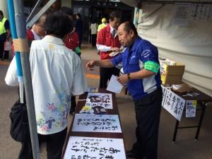 20151027okinawa-3