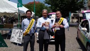 福田栃木県知事(中央) 板橋支部長(右)