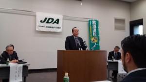 栃木県飲食業生活衛生同業組合 田中米作理事長