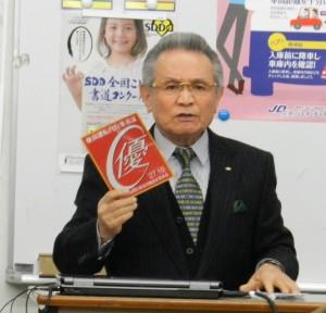 滋賀県 運転代行安全講習会 会長挨拶