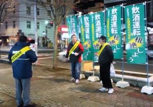 2013年11月19日帯広街頭活動
