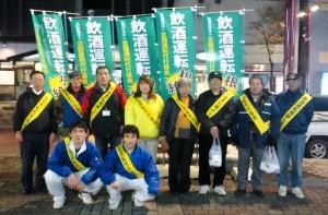 2013年11月19日 帯広街頭活動 集合写真