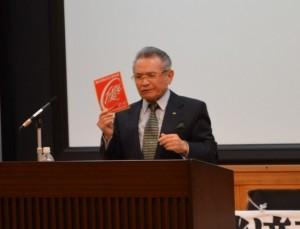 20131127沖縄県運転代行業適正化講習会 会長挨拶