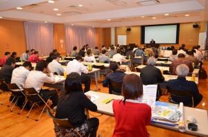 20131127沖縄県運転代行業適正化講習会