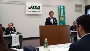 横松 盛人栃木県議会議員