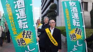 20131120大分県飲酒運転根絶活動