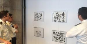 JD共済presents SDD全国こども書道コンクール作品展