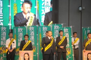 2014年9月14日「COCKTAIL NIGHT 2014」板橋支部長