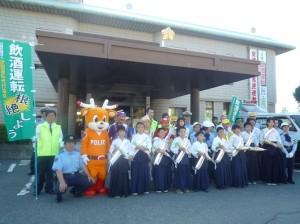 2014年9月27日奈良県支部街頭活動