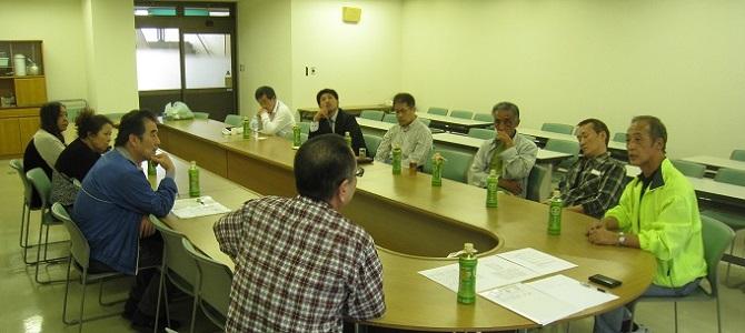 2014年9月28日 徳島県第3回総会