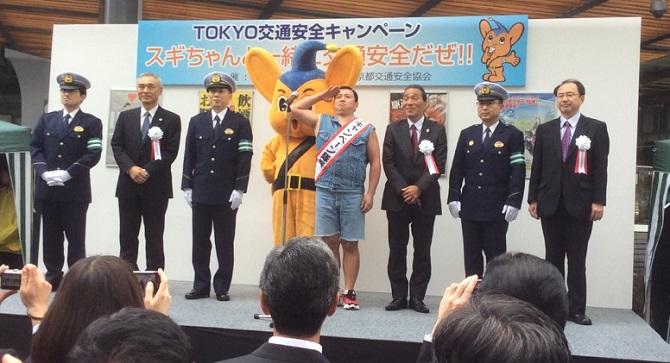 20141201tokyo-1