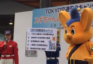 20141201tokyo-2