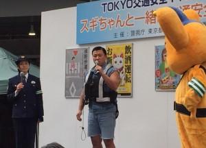20141201tokyo-4