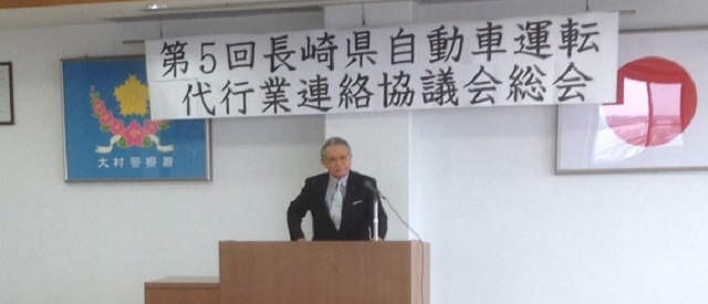 2015年2月18日長崎県自動車運転代行業連絡協議会総会