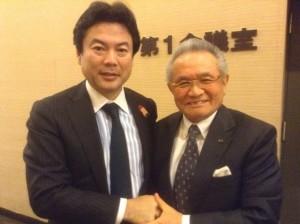 2015年3月1日宇都宮市長 佐藤栄一様 丹澤会長