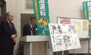 2015年3月1日 ジェイ・ディ共済手塚部長(左)栃木県板橋支部長(右)