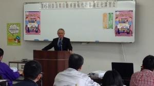 2015年3月15日奈良県講習会 会長挨拶