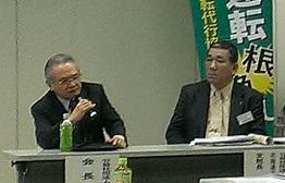 2015年4月26日北海道講習会(会長、支部長)