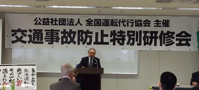 2015年4月26日北海道講習会(会長あいさつ)