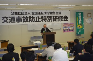 2014年4月20日 北海道講習会 丹澤会長講演