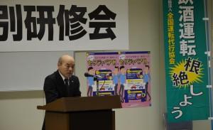 2014年4月20日 北海道講習会 金澤専務理事講演