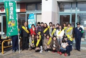 20131202奈良キャンペーン 集合写真