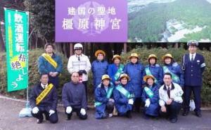 2013年12月11日奈良県橿原 集合写真