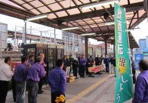 2014年4月10日 滋賀県支部 野洲駅前街頭活動-1