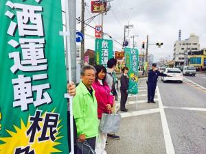 2014年4月4日茨城県「春の交通安全運動」街頭活動
