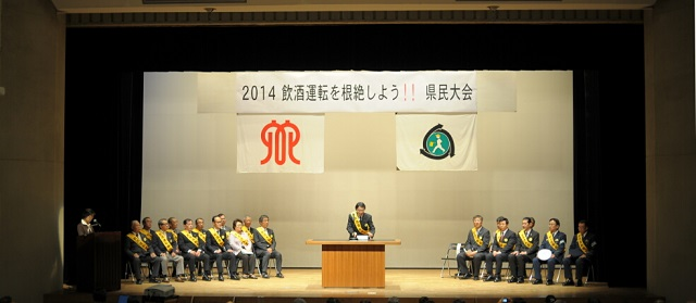 2014年11月6日神奈川県藤沢1