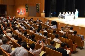 滋賀県交通安全推進大会