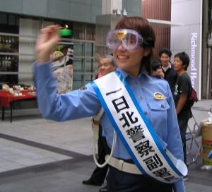 20130923熊本キャンペーン(酩酊ゴーグル)