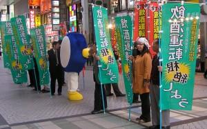 20130923熊本キャンペーン(のぼり旗)