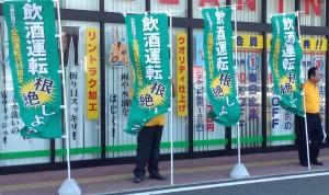 20130923長崎キャラバンのぼり旗
