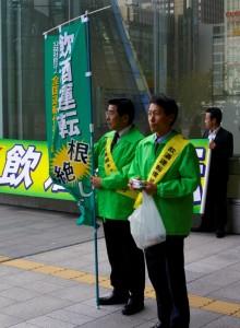 20130927札幌市ティッシュ配布
