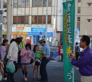 20130927滋賀キャンペーン(JR野洲駅)