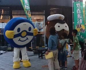 20130927滋賀県(JR瀬田駅)