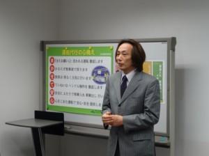 20131111神奈川県安全講習会