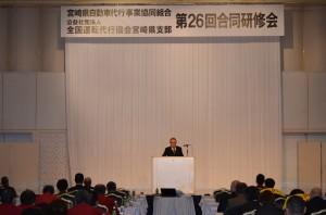 2014年2月11日宮崎県講習会 会長講演
